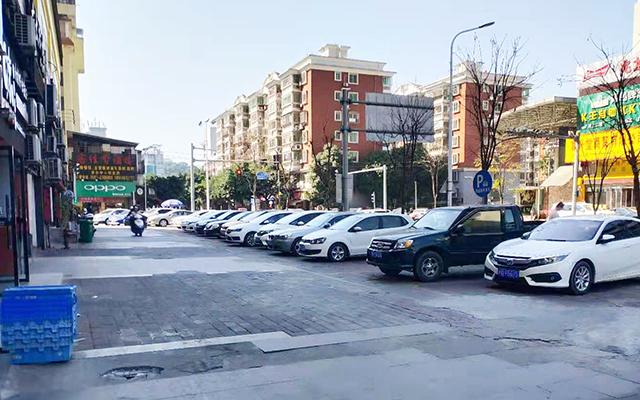 街边停车场(龙岩停车场规划设计)